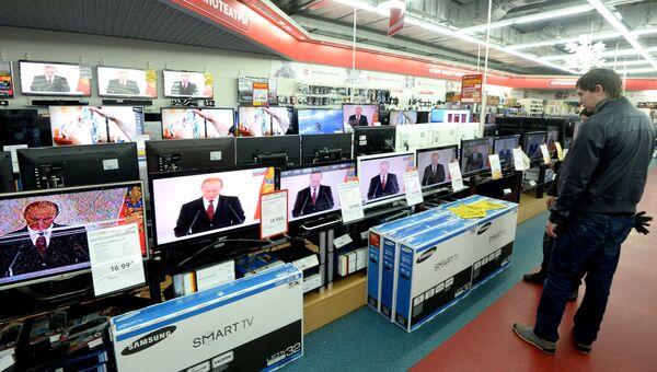 Трансляция обращения президента В.Путина к Федеральному собранию