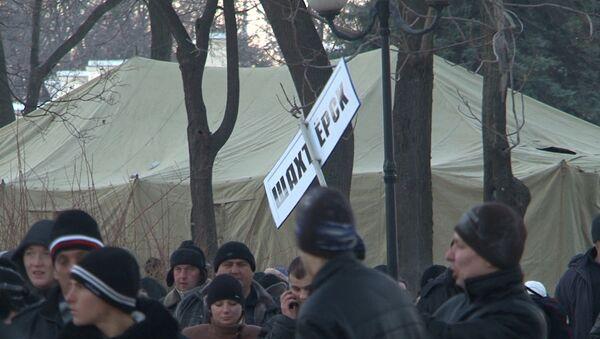 Антимайдан в Киеве: сторонники Януковича развернули лагерь в его поддержку