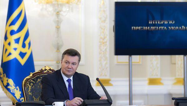 Виктор Янукович дал интервью представителям украинских СМИ. Архивное фото