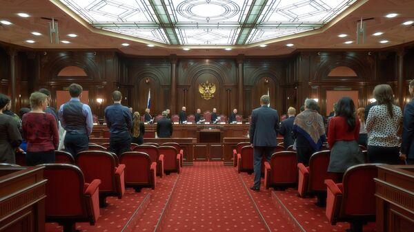 Заседание Конституционного суда РФ. Архивное фото
