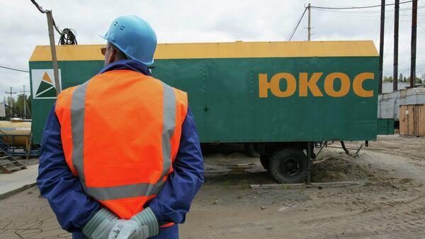 На строительной площадке НК ЮКОС. Архивное фото