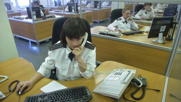 Дежурная часть в главном управлении МВД РФ по Москве