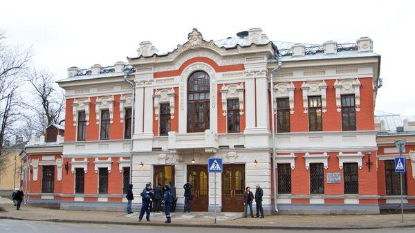 Псковский драматический театр