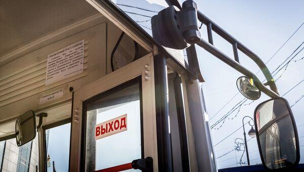 Цена проезда в автобусах Владивостока. Архивное фото