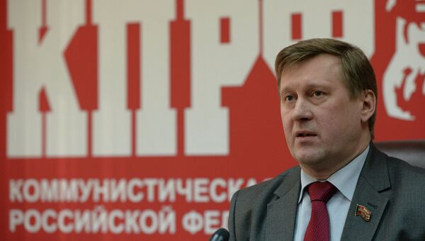Анатолий Локоть, первый секретарь новосибирского обкома КПРФ, депутат Госдумы