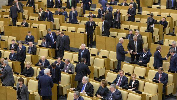 Депутаты Государственной Думы Российской Федерации. Архивное фото