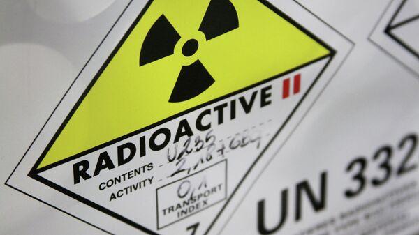 Бочка с низкообогащенным ураном. Архивное фото