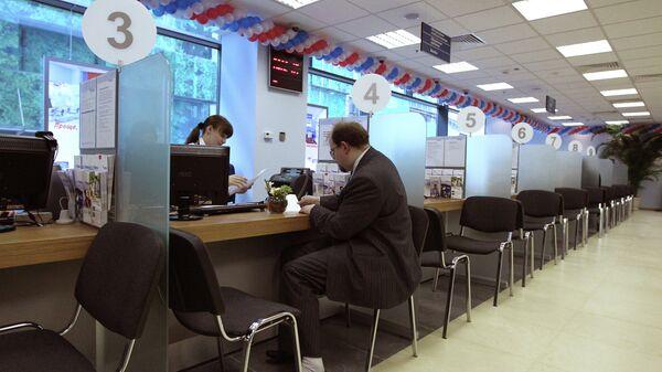 Клиент в отделении банка. Архивное фото