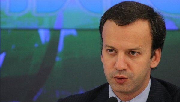 Помощник президента РФ Аркадий Дворкович, архивное фото