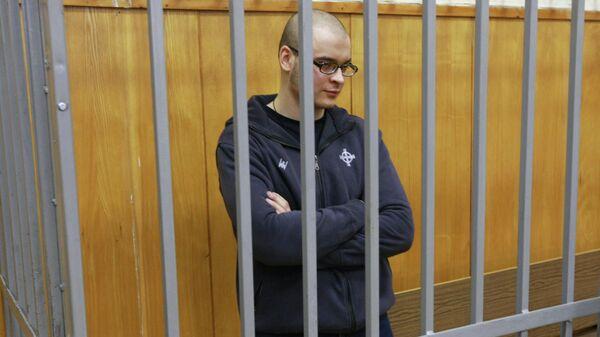 Максим Марцинкевич. Архивное фото