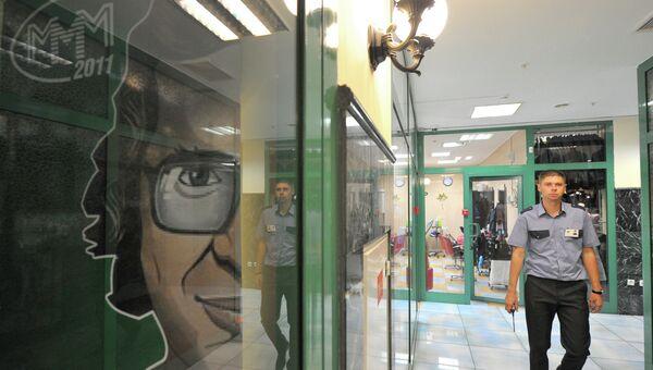 Офис МММ 2011