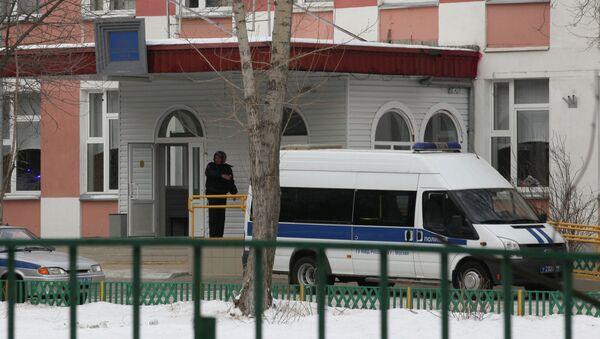 Мужчина открыл стрельбу в московской школе, фото с места события