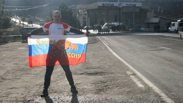 Россиянин Дмитрий Ерохин пробежал от Москвы до Сочи за 27 дней