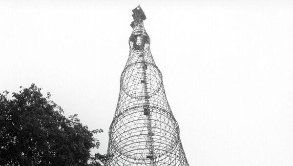 Шуховская башня. Архивное фото