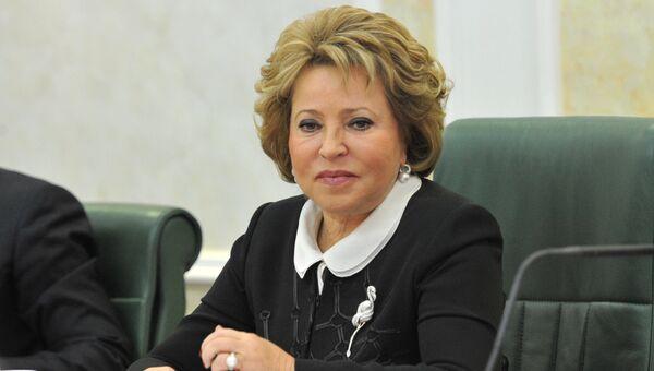 Председатель Совета Федерации Валентина Матвиенко, архивное фото