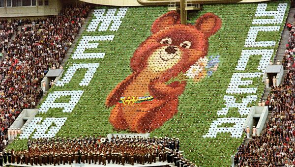 Торжественная церемония открытия XXII Олимпийских игр на Центральном стадионе имени В.И.Ленина в Москве, архивное фото