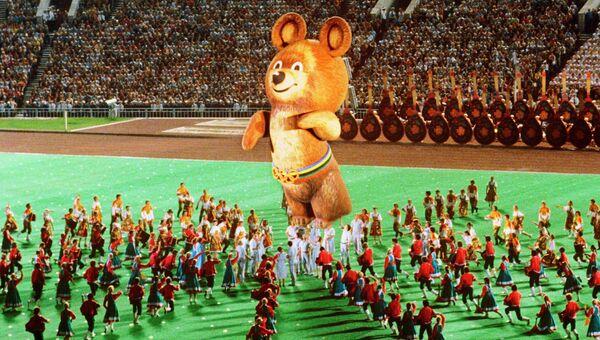 XXII летние Олимпийские игры. Архив