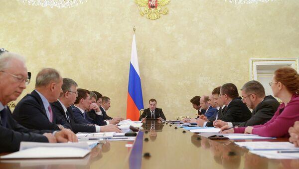 Дмитрий Медведев проводит совещание по развитию Дальнего Востока. Архивное фото