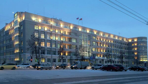 Здание правительства Новосибирской области, архивное фото
