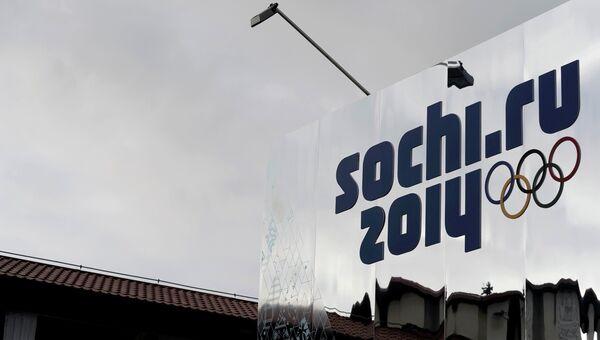 Логотип зимних Олимпийских игр на набережной Сочи
