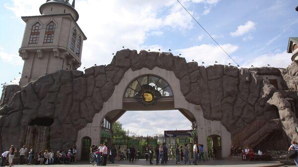 Московский зоопарк закрыт на двухдневный карантин