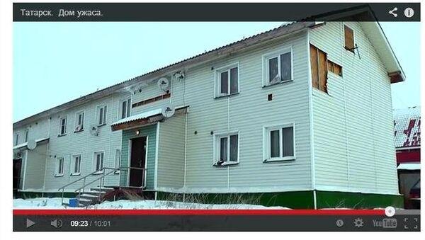 Дом в Татарске - скриншот с сайта Провинциальная Сибирь