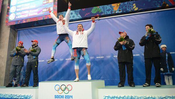 Беат Хефти и Алекс Бауман (Швейцария) - серебряные медали, Александр Зубков и Алексей Воевода (Россия) - золотые медали, Стивен Холкомб и Стивен Лэнгтон (США) - бронзовые медали.