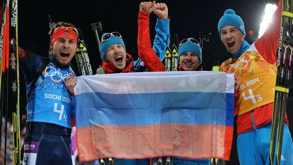 Мужская сборная России по биатлону, обладатели золота в эстафете на Играх в Сочи