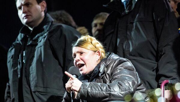 Юлия Тимошенко прибыла в Киев