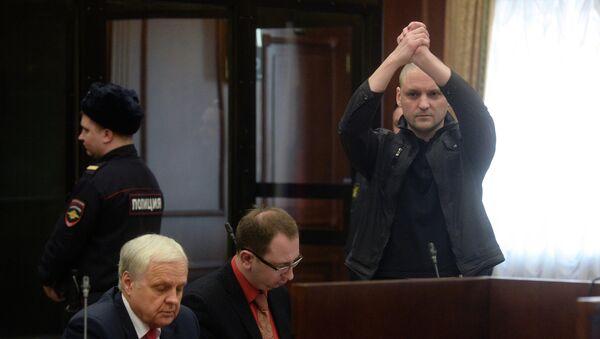 Слушания по уголовному делу в отношении Сергея Удальцова и Леонида Развозжаева