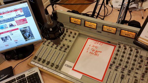 Радио Эхо Москвы. Архивное фото