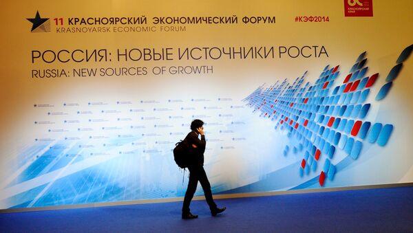 XI Красноярский экономический форум
