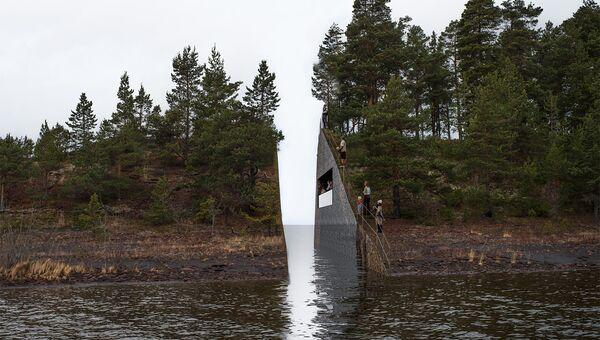 Проект мемориала в память о жертвах терактов в Норвегии