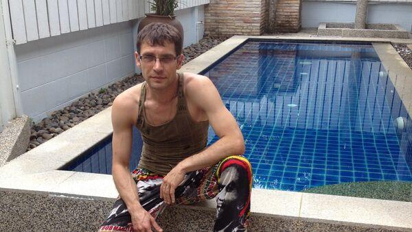 Алексей Слабинский, пропавший в Таиланде, архивное фото