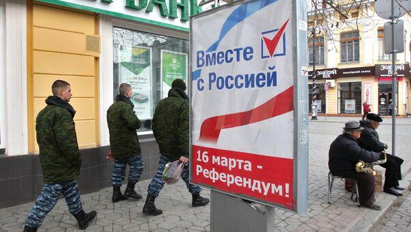 Агитация в преддверии референдума в Симферополе. Архивное фото