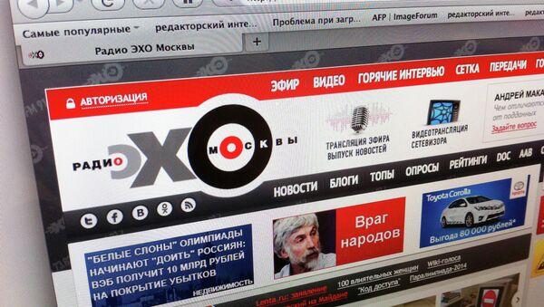 Сайт радиостанции Эхо Москвы. Архивное фото