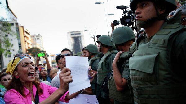 Беспорядки в Венесуэле. Фото с места события