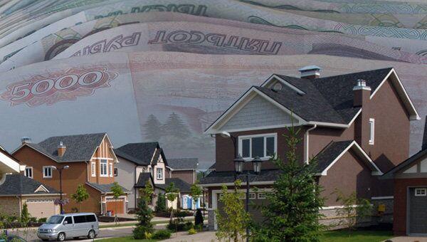 Коттедж, рубли, деньги, цены, поселок, загородка