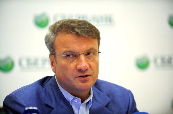Пресс-конференция президента, председателя правления Сбербанка Германа Грефа