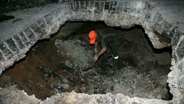 На юго-западе Москвы произошел провал грунта