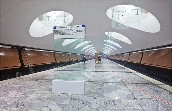 Станция метро Борисово