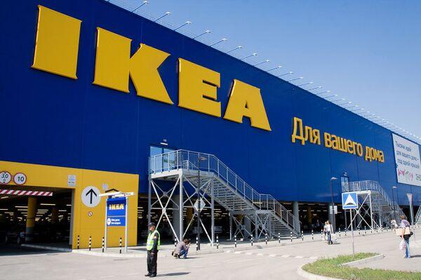 Супермаркет ИКЕА