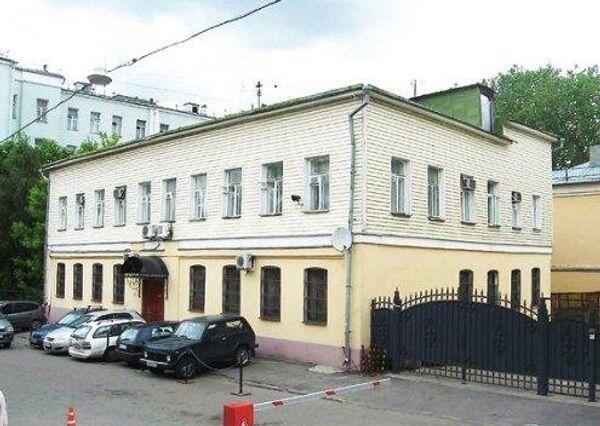 Панда-дом WWF улица Николоямская, дом 19, строение 3 Москва