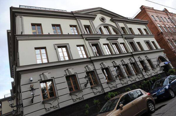 Офис в ЦАО