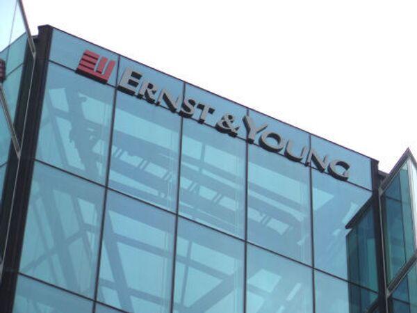 Ernst & Young. Архивное фото