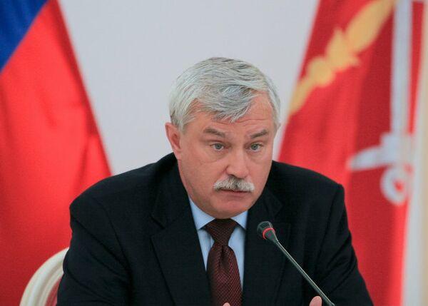 Г. Полтавченко