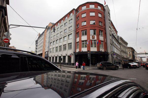Здание Московской Городской Думы на улице Петровка