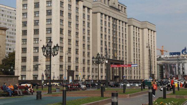 Вид на здание Государственной Думы РФ