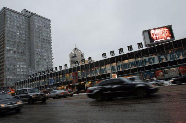 Московский Дом книги