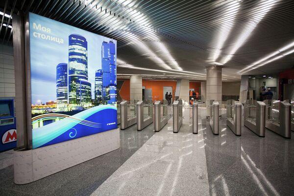 Подготовка к открытию станции метро Новокосино в Москве